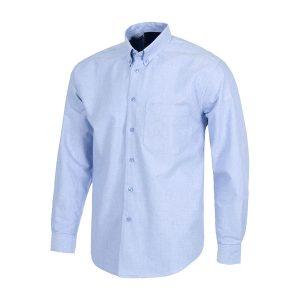 İş Gömleği, her sektöre uygun yüksek kaliteli Marmarateks iş elbise ve ekipmanları hakkında teklif almak için tarafımızla iletişime geçebilirsiniz.
