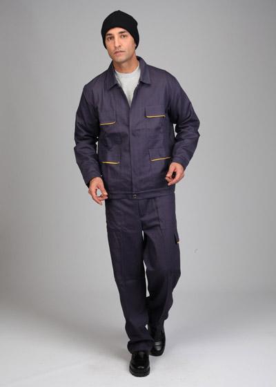 İş Takım Elbiseleri